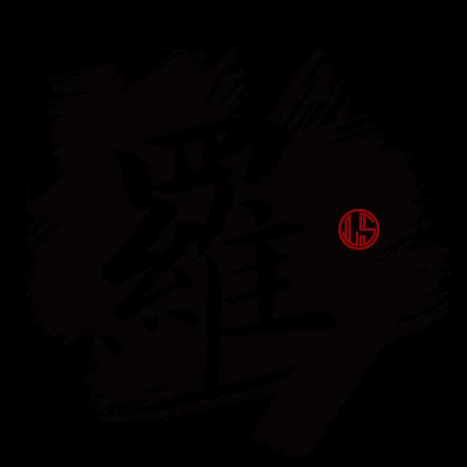中国苴却砚,苴却砚,罗氏三兄弟石艺官网